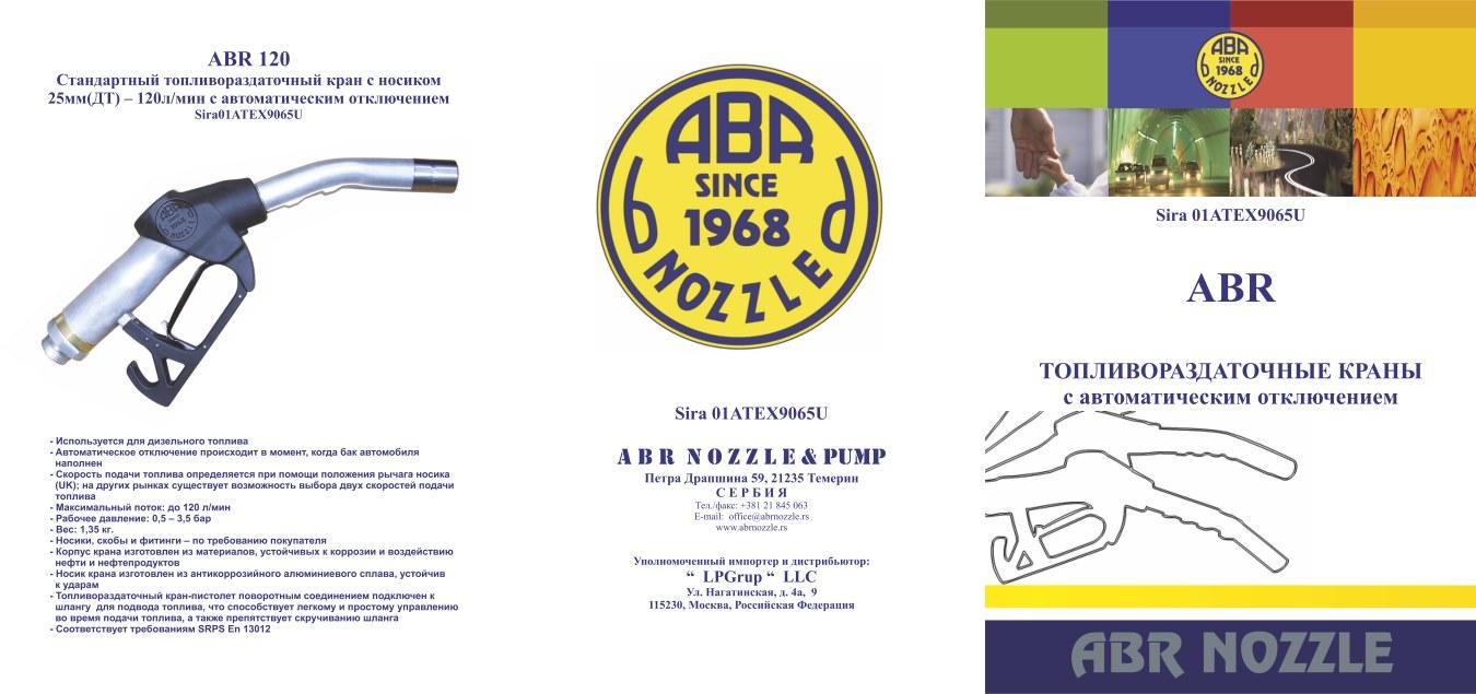 abr-3-a